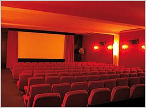 Rex Kino Pforzheim
